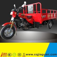 3 Tires Motor Samll Work Tricycle