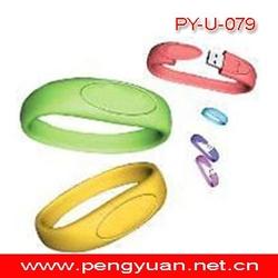 USB Flash Drives (USB 2.0,wrist usb disk, Silica Gel) PY-U-079 [CE FCC RoHS] Read/Write Speed: 12/ 6Mbps (min.)