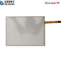 """Alibaba express hot selling 10.4 """" LCD resistive touch sreen / 10.4 """" multi-touch screen LCD"""