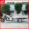 Three Wheel Cargo Motorized Trike Bike / 3 Wheel Cargo Tricycle With Front Passenger Long Seat
