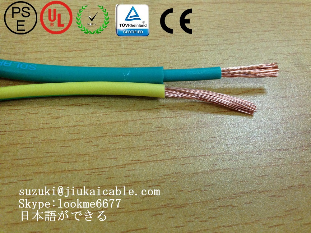 Green Yellow Earth Cable 6mm Single Core Copper Conduit Cable Wire ...