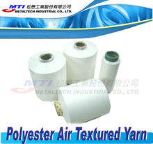 170D 144F 100% polyester yarn