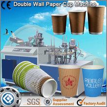 Coffee Paper Cup Machine,Price of Paper Cups Machine,Paper Cup Machine Price