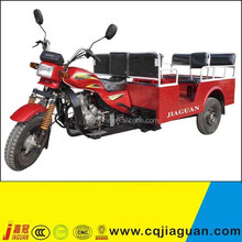 China Hot-selling Passenger Three Wheel Motorcycle/Tricycle