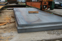 carbon steel plate Q235B