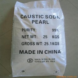 Caustic soda pearls 99%min for laundry soap production