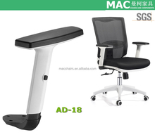 New design White and Black Adjustable Universal Armrest With Soft TPU Armpad AD-18