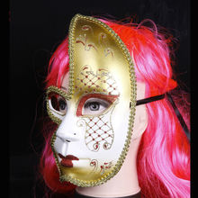 Hot sale gold half face lace old man halloween mask