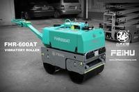 self-propelled Vibratory Road roller FHR600C