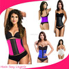 2015 S-3XL Variou Colors Shaper Women Shaper Latex Waist Cincher