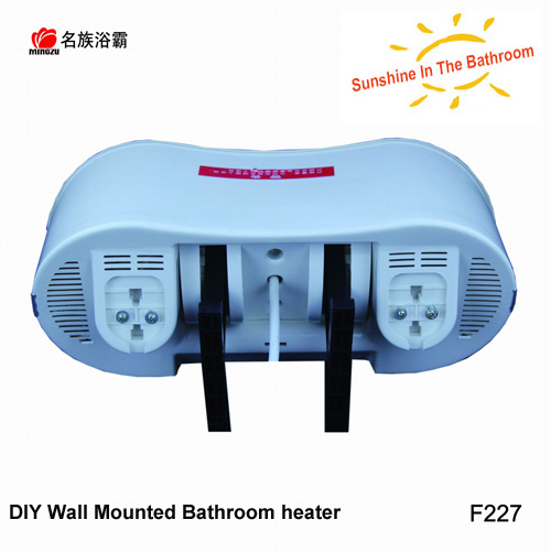 Bathroom Diy Installation Silver 2 Lamp Wall Mounted Electric Heaters Buy Wall Mounted