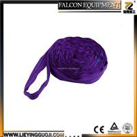 Lifting belt sling, cotton webbing