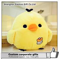 wholesale plush animal doll customizable chicken plush toy