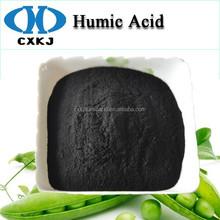 lignite humic acid/humus acid/HA organic fertilizer