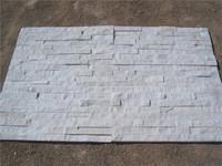 white Quartzite wall tile quartzite wall cladding price of quartzite stone products