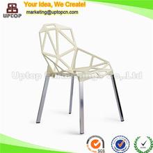 (SP-UC237) Konstantin Grcic Chair aluminum cafe metal chair