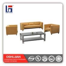 coach sofa furniture SJ559