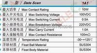 Переключатель потоков SD 45 10 SD-4510