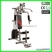 MHG3000 sports gym home gym equipment