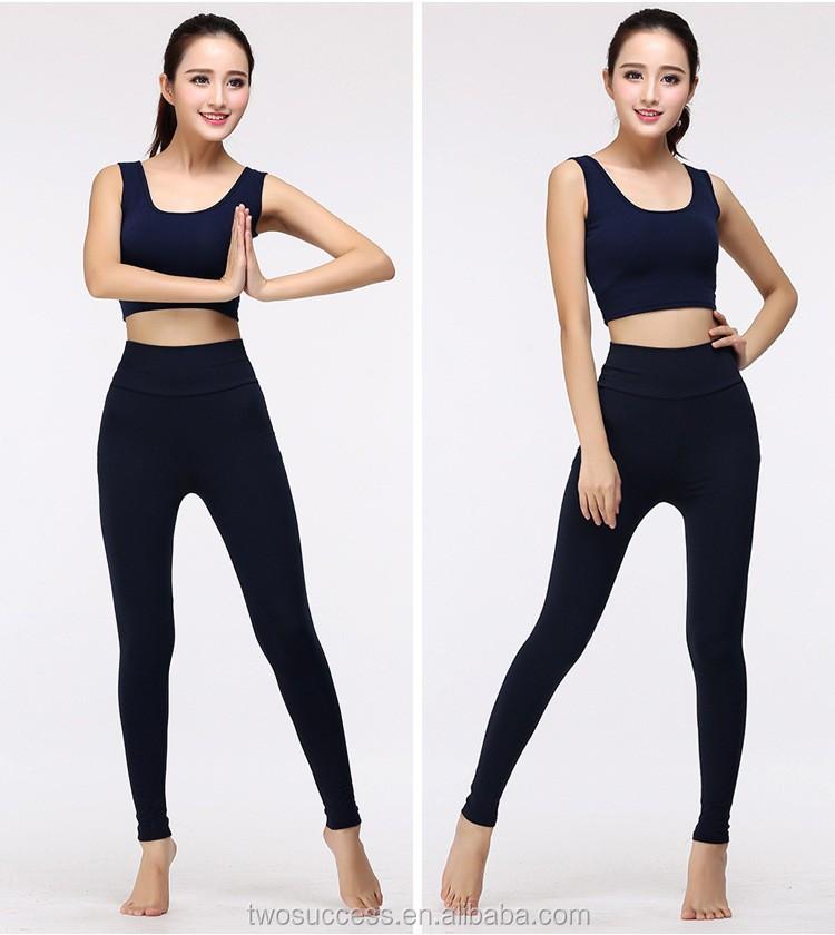 Women High Waist Yoga Pants.jpg