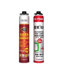 Silicone Sealants and PU foam