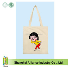 Custom design high quality plain cotton canvas tote bag/Recycle cotton tote bag/promotional cotton canvas bag