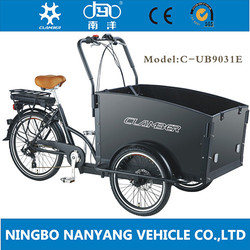 Elegant shape specialized cargo bike