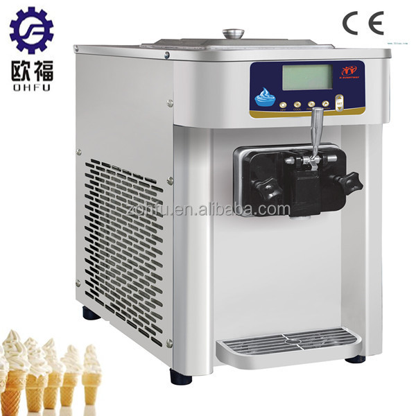 ice cream cone making machine carpigiani prices ice cream