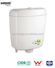 hot! chaozhou new arrival economical water saving toilet cistern