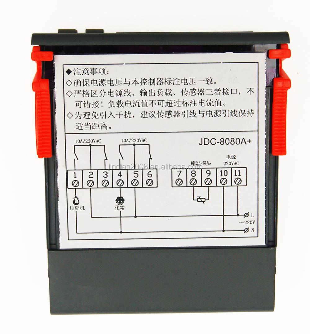 Дигитал температуре цонтроллер инструкция на русском