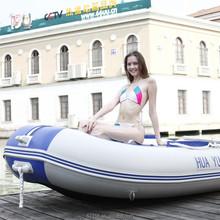 mini 0.9mm PVC inflatable boat