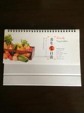 Fashionable wall calendar