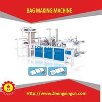 TBE-450x2 pe bio plastic bag making machine manufacturer