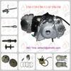 wholesale motorcycle Horizontal engine parts 110CC 4 stroke C110