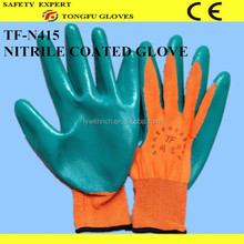 nitrile foam water-proof glove