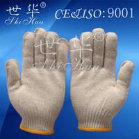 Saudi Arabia cheap white cotton gloves
