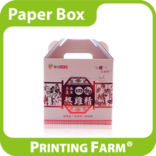 Taiwan Quality Corrugated Paper Box With Handle
