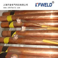 High Quality Chemical Earth Rod &54*2000mm