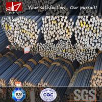 Low price 12mm diameter reinforcement bar,steel rebar