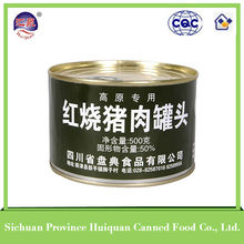 500g Canned Stewed Pork chinese food,chinese food wholesale,food