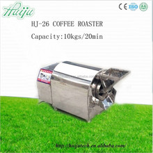 Stainless Steel Free Standing coffee bean roasting machine 0086-15607086795 HJ-26