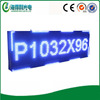 Alibaba express Hidly Blue P10 Outdoor Advertising Led Display(P103296BOWTB)