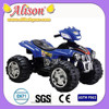 Electric Atv Alison C04578 ride on kids electric cars powered ride on cars childrens rechargeable car