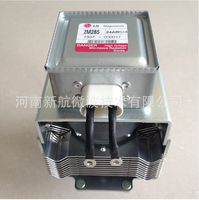 LG Industrial Air cooling 3000W Magnetron 2M285-24ARCM for fruit drying machine