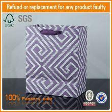 2015 custom 2kg Flour Paper Bag Pvc T Shirt Packaging Bag