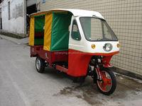 500-12 Tire Best New Japan Technology Car Rickshaw Cheap Passenger Three Wheel Motorcycle (Item No:HY250ZK)