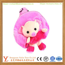 Pink pig plush animal backpack