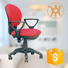 HC-C009 heated office car seat computer chair best