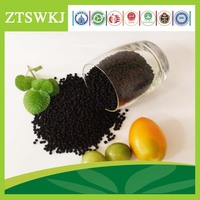 Bilogical organic soy-bean fertilizer for promote the plant growth and harmless for environment