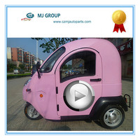 Manpower pedicab for passenger/ fashionable Pedal rickshaw/Seven speeds cargo tricycle Manufacture